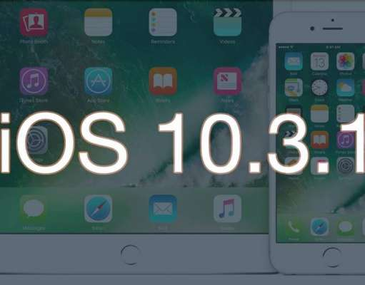iOS 10.3.2 downgrade iOS 10.3.1