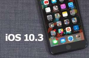 iOS 10.3.3 wallpaper