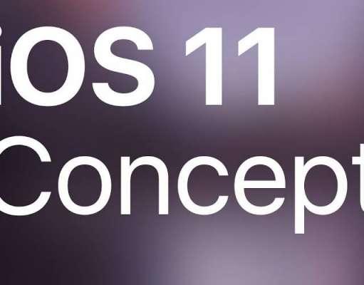 iOS 11 concept util