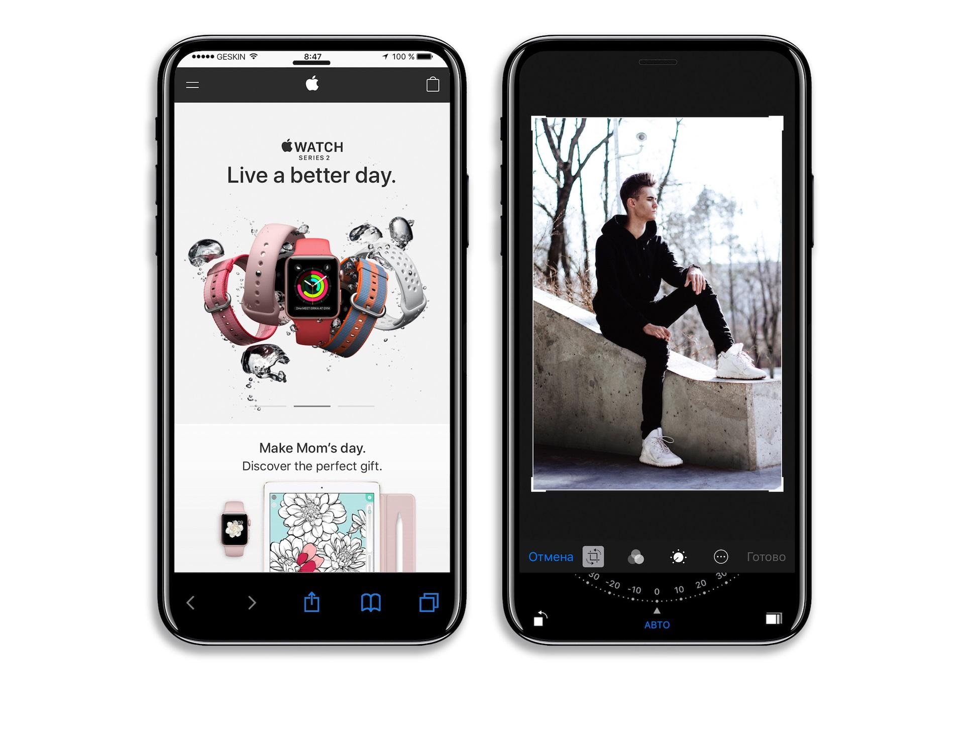 iPhone 8 concept interfata urata 1