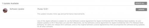 iTunes 10.6.1 v2