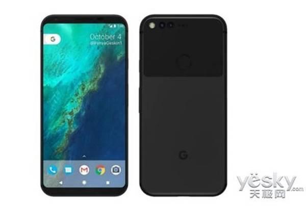 Google Pixel 2 imagine