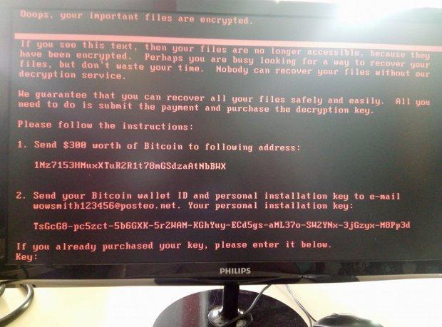 Petya ransomware atac