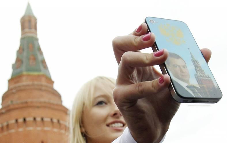 Rusia blocare Telegram