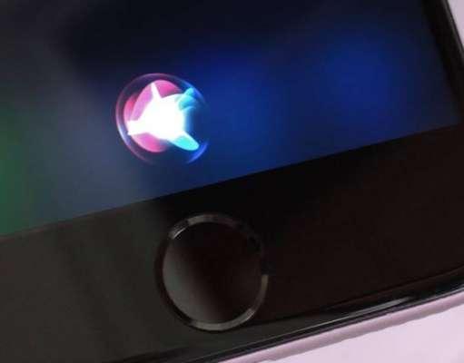 iOS 11 Siri video
