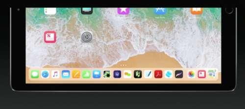 iOS 11 dock ipad aplicatii