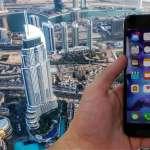 iPhone 2017 vanzari Apple