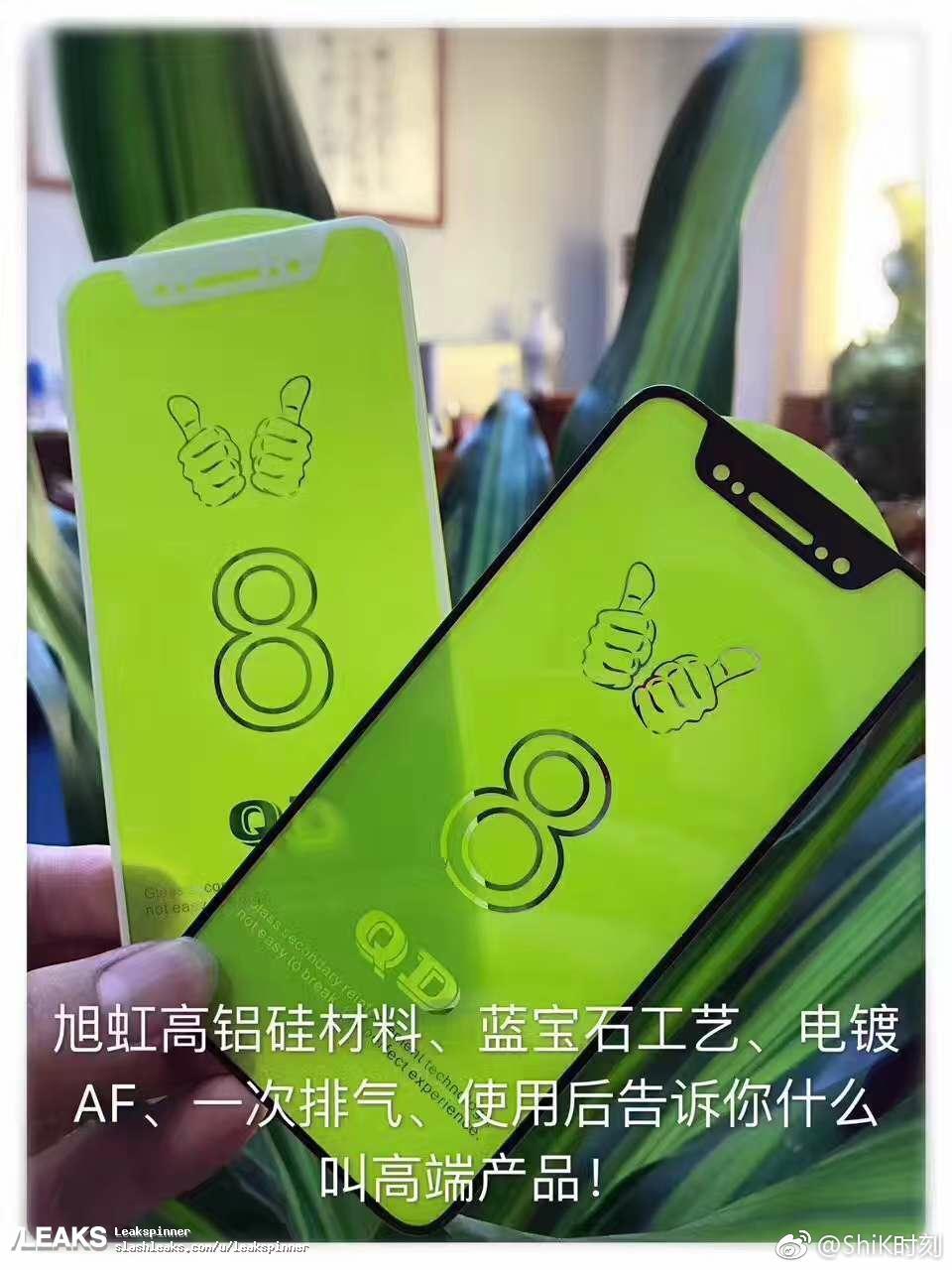 iPhone 8 design ecran 2