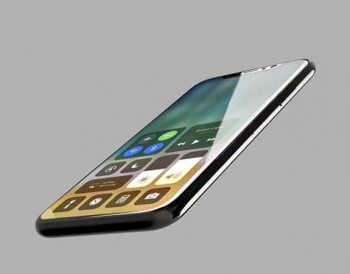 iPhone 8 ecran iPhone 7S carcasa imagini design