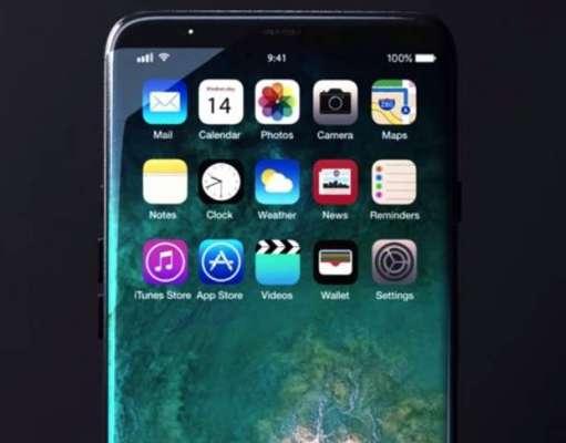 iPhone 8 iOS 11 buton home