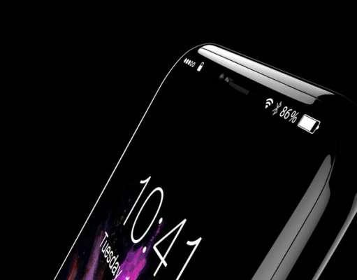 iPhone 8 ios 11 dark mode