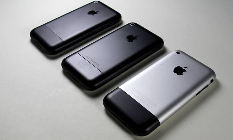 iPhone chin 2017