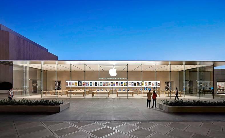 Apple Admirata Profitabila