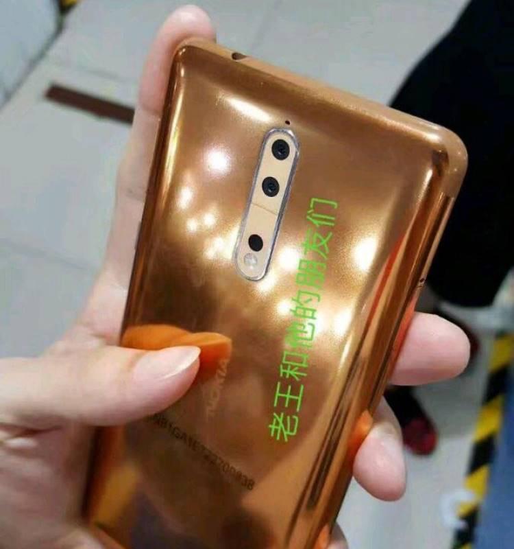 Nokia 8 Imagini Unitate Reala