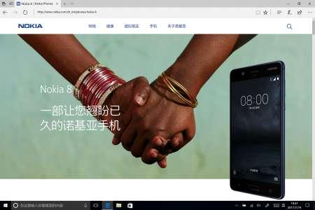 Nokia 8 listat website