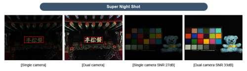 Samsung Galaxy Note 8 poze specificatii camera 6