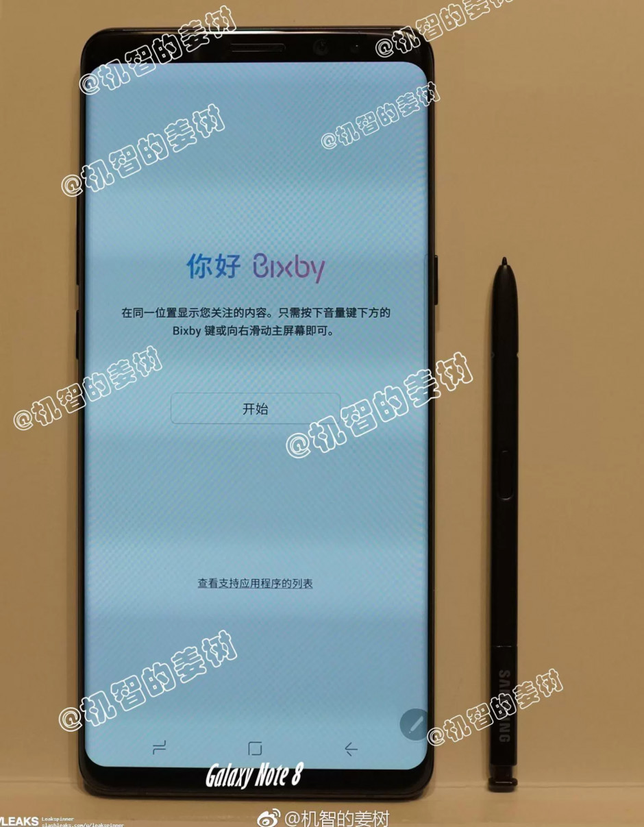 Samsung Galaxy Note 8 unitate reala imagine