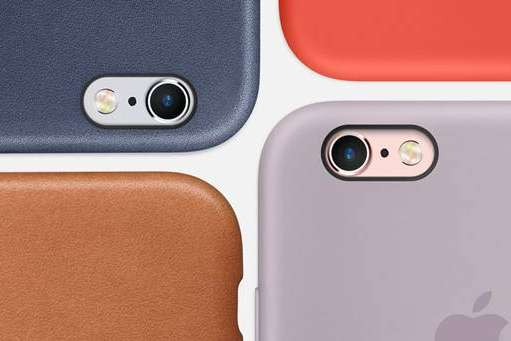 eMAG Reduceri 19 iulie Husele Apple iPhone