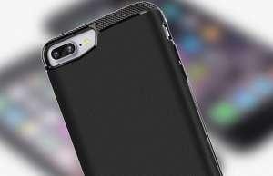 emag reduceri 18 iulie carcase iphone