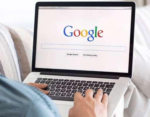 google elimina functie iconica search