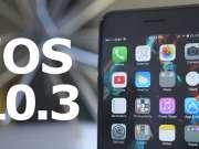 iOS 10.3.3 performante ios 10.3.2