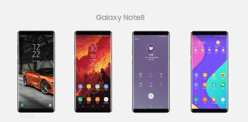 samsung galaxy note 8 design s pen 2017