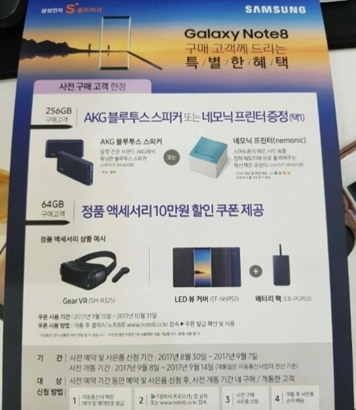 Samsung Galaxy Note 8 Surprize Confirmate