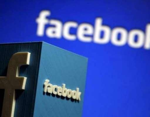 facebook schimbare importanta