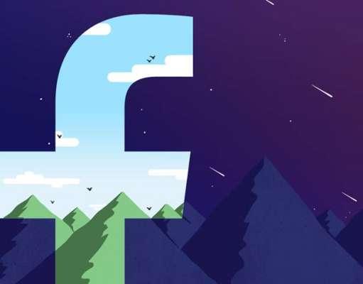 facebook tare functie poze
