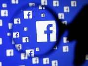 facebook update a fost lansat pentru iphone si ipad