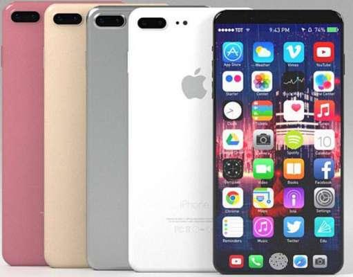 iPhone 9 apple ecrane