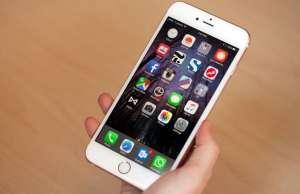 iPhone inlocui buletin