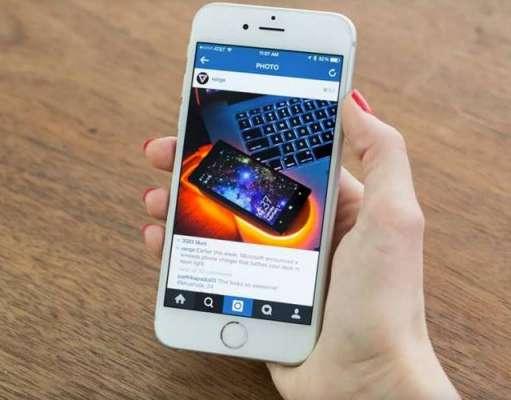 instagram o noua actualizare fost lansata appstore