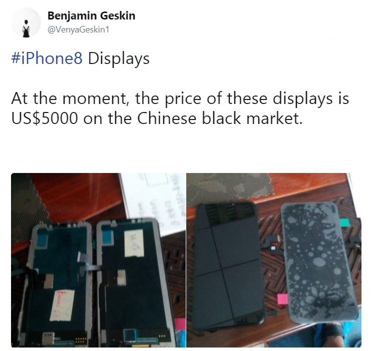 iphone 8 ecrane scumpe piata neagra