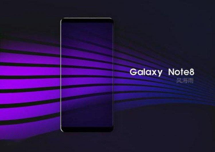 samsung galaxy note 8 prezentat teasere