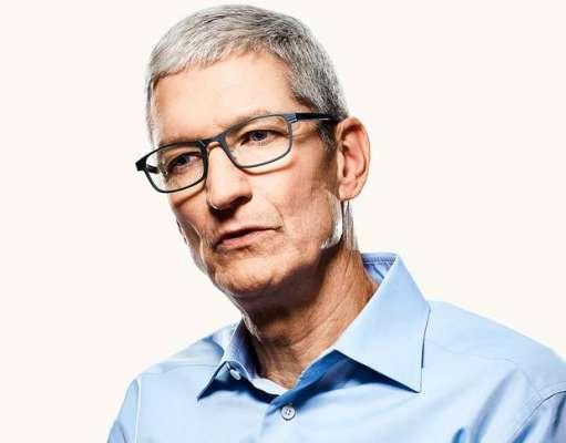Tim Cook Produsele Apple Bogati