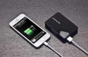 eMAG Bateriile Externe Reduceri 12 Septembrie