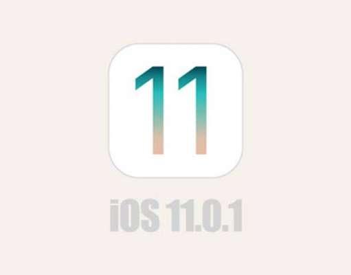 iOS 11.0.1 Descarca ipsw iPhone iPad