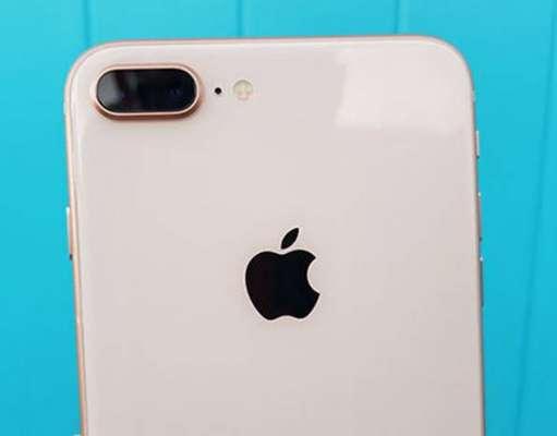 iPhone 8 PRET MIC Romania Apple