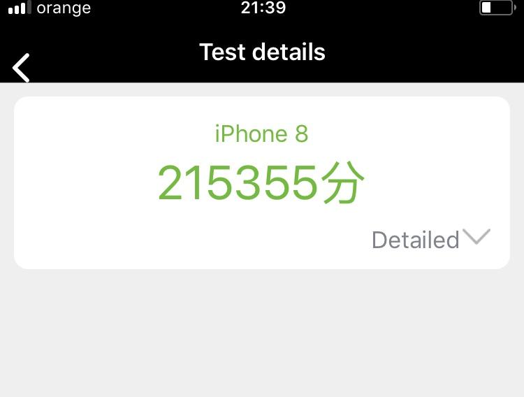 iPhone 8 impresii performante