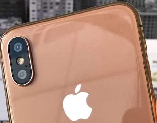 iPhone 8 preturile estimate lansare