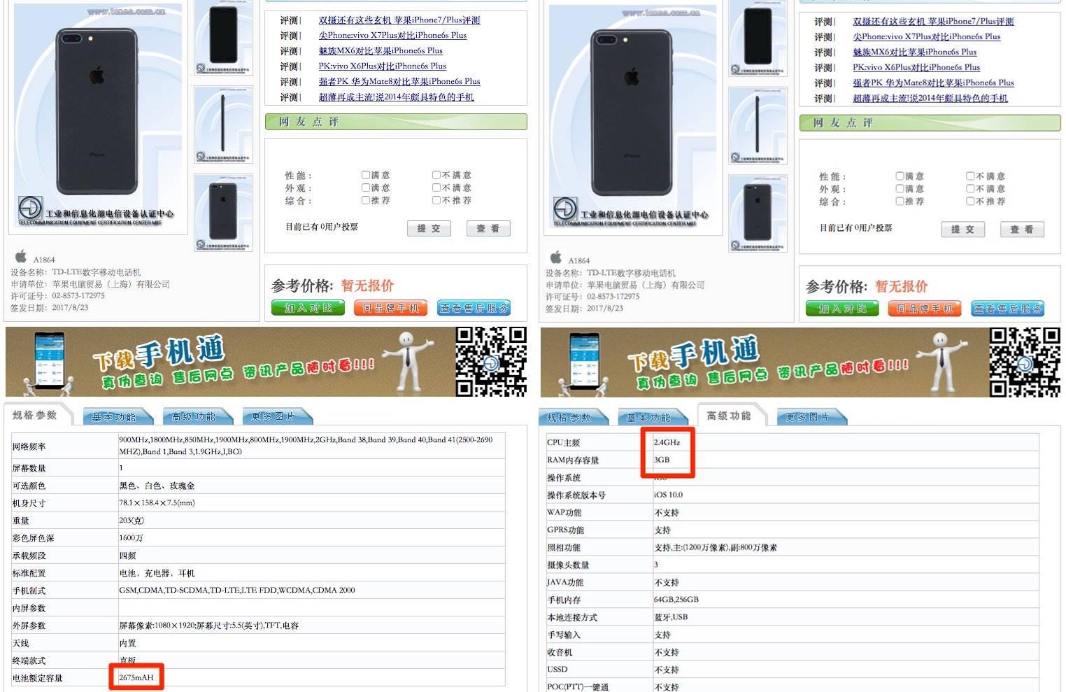 iPhone 8 si iPhone 8 Plus Capacitate Baterii 1