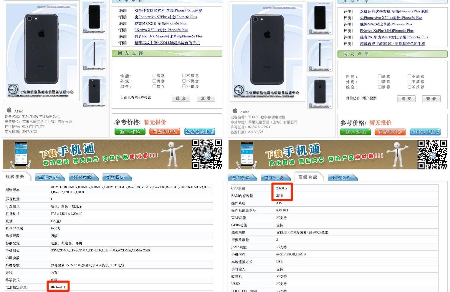 iPhone 8 si iPhone 8 Plus Capacitate Baterii