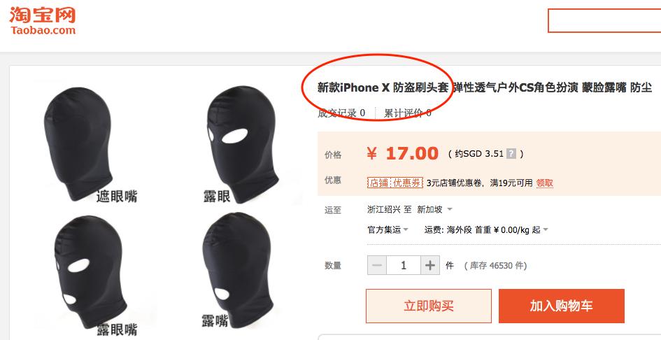 iPhone X Mastile Furt Identitatii 1