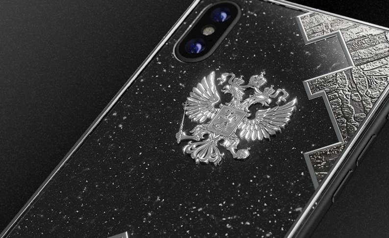 iPhone X titan rezistent 4