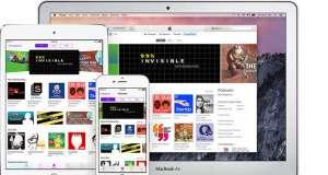 Apple a lansat o versiune speciala a iTunes