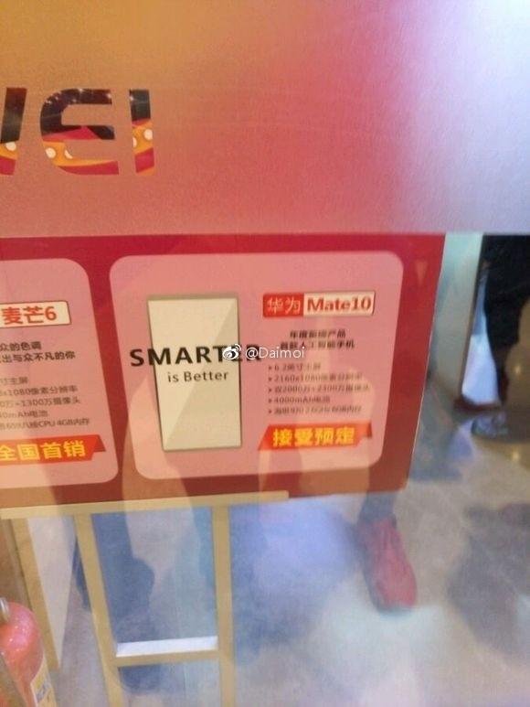Huawei Mate 10 specificatii tehnice