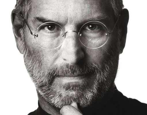 Steve Jobs povestea poze