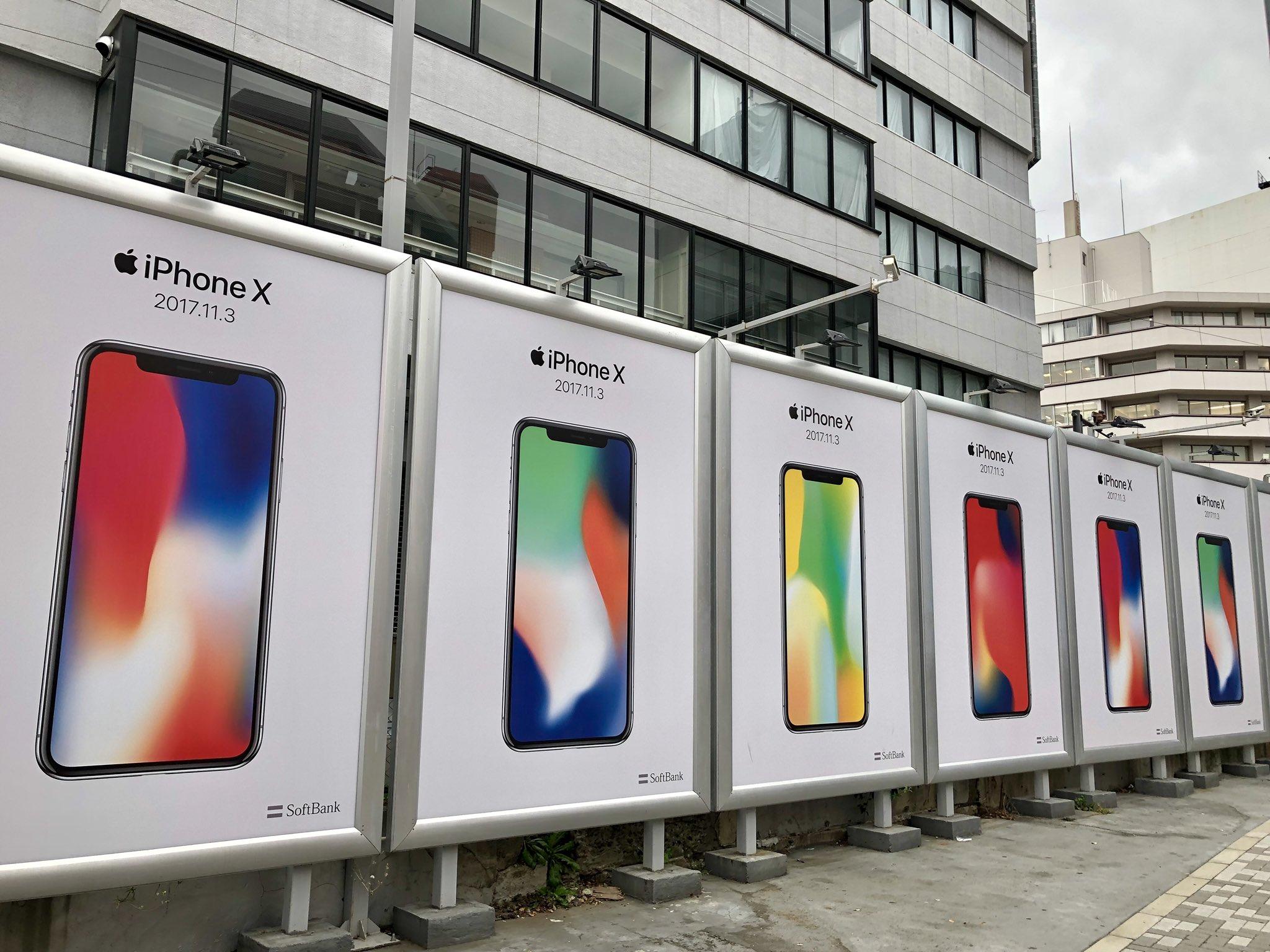 iPhone X apple promovare 5