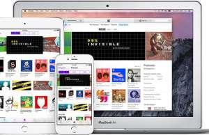 iTunes 12.7.1